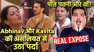 Bigg Boss 14:  Shocking! Kavita Ke Husband Ne Kiya Abhinav Ko Expose, Rubina Ko Bhi Boli Ye Baat