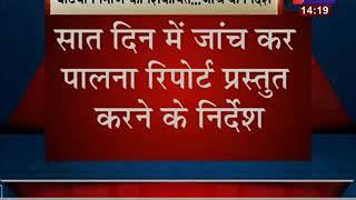 Jaipur News | जयपुर- रिंग रोड  घटिया निर्माण का मामला , जिला कलेक्टर ने दिए जांच के निर्देश