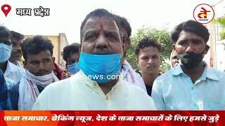 हापला-दीपला मामला : महादेवगढ़ प्रमुख अशोक पालीवाल ने ज्ञापन सौंपा, पुलिस की पूछताछ पर उठाये सवाल