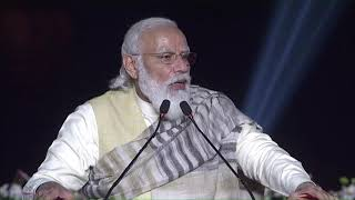 PM Modi's address at Dev Deepawali Mahotsav in Varanasi, Uttar Pradesh| PMO