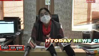 2 DEC 9 हमीरपुर जिला टीबी उन्मूलन में पूरे देश में आया पहले स्थान पर