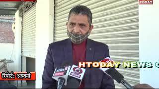 2 dec 11 हमीरपुर जिला कांग्रेस कमेटी की अहम बैठक में हुई गहमा गहमी, नेताओं के बीच हुई आपसी नोक झोक