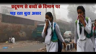 DPK NEWS || National pollution control day || 02.12.2020 || International Day नेशनल पोल्लुटीओन दिवस