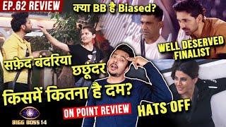 Bigg Boss 14 Review EP 62 | Rahul Vs Rubina Kisme Kitna Hai Dum ???? ? Abhinav  Nikki ???? Eijaz BB Biased