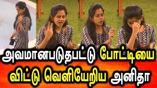 BIGG BOSS TAMIL 4|03rd DECEMBER 2020|PROMO 3|DAY 60|BIGG BOSS 4 TAMIL LIVE|Anitha Angry Talk