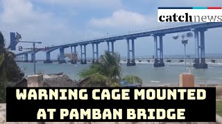 Cyclone 'Burevi': Warning Cage Mounted At Pamban Bridge In Tamil Nadu | Catch News