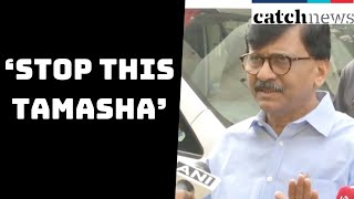 'Stop This Tamasha': Sanjay Raut On BJP's 'Shiv Sena Left Hindutva' Charge | Catch News