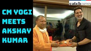 CM Yogi Meets Akshay Kumar In Mumbai | Catch News