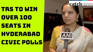 TRS To Win Over 100 Seats In Hyderabad Civic Polls: K Kavitha As Counting Begins | Catch News