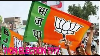 HYDERABAD  NEWS BJP TAKES THE #GHMC #ELECTION /#TRS /#AIMIM  /#BJP