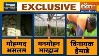 नए कृषि कानूनों से किसानों के जीवन में आने लगे हैं सकारत्मक बदलाव।