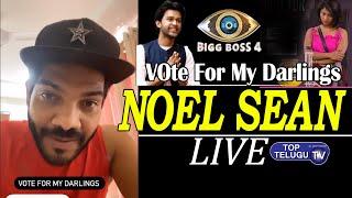 LIVE : Bigg Boss Noel Sean About Abijeeth And Harika | Star Maa | Top Telugu TV