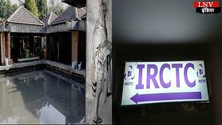IRCTC अगले माह चार ज्योतिर्लिंग के कराएगा दर्शन, आठ दिन और नौ रातों की होगी यात्रा