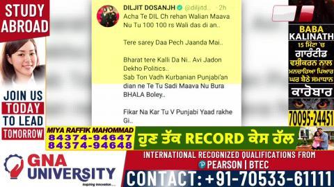 Diljit Dosanjh ने Kangana और फिर जमकर निकाली भड़ास, कहा यह महिला शुरू से मुद्दे को Divert करती है