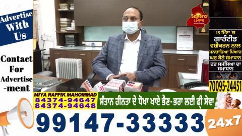 Ludhiana के DC Varinder Sharma ने Voter list जागरूकता मुहिम को दी हरी झंडी