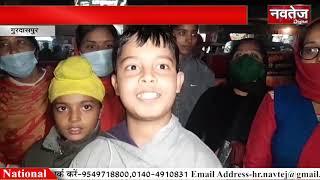 Navtej Digital News Bulletin ,03 dec 2020 National News I देश और दुनिया की Latest News Upadate...