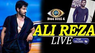 LIVE : Ali Reza About Rahul Sipligunj Marriage | Bigg Boss 4 Telugu | Top Telugu TV