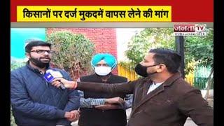 देखिए किसान आंदोलन को लेकर दिग्विजय सिंह चौटाला ने Janta Tv से खास बातचीत में क्या कहा...?