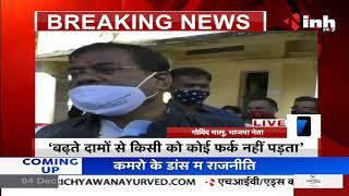 Madhya Pradesh News    केंद्रीय मंत्री Faggan Singh Kulaste का बयान