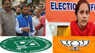 BJP Wants Repolling In Ghansi Bazar Against AIMIM ! | AIMIM Leads With 3,000 Votes In Ghansi Bazar |