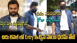 Hero Sai Dhram Tej Stylish Entry at Theater to Watch Movie | Top Telugu TV