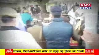 POLITICS KA पंजा  में देखिये....किसान और सरकार के बीच क्या करार हुआ....सिर्फ ANV NEWS पर