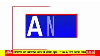 CHANDIGARH -  जायके की खोज KHALID ANSARI के साथ ANV NEWS पर