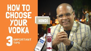 How to Choose Best Vodka | वोडका कैसे खरीदे- 3 Best Tips | Which is the Best Vodka | Cocktails India