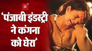 Diljit Vs Kangana: दिलजीत के बाद इन एक्टर्स ने साधा कंगना पर निशाना