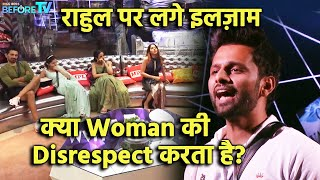Rahul Vaidya Par Lage Women Disrespect Ke Ilzam, Social Media Par Hungama, Sahi Ya Galat