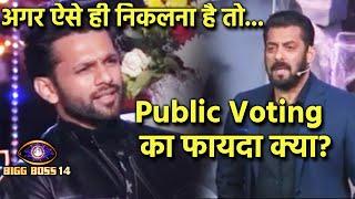 Bigg Boss 14: Rahul Vaidya Ghar Se Beghar?, Kya Public Voting Ka Fayda Nahi Hai Is Season Me