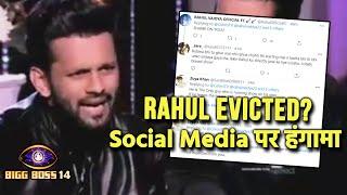 Bigg Boss 14: Rahul Vaidya Evicted? Social Media Par Rahul Fans Ka Bada Hungama