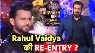 Bigg Boss 14: Rahul Vaidya Ki Show Me Hogi Re-Entry? Social Media Par Bawal