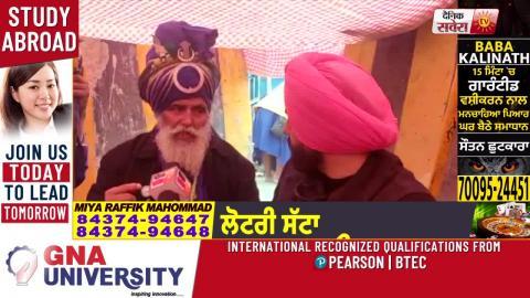 Delhi Border पर डटे Nihang Singh देखे कैसे संभाल रहे है अपने घोड़े