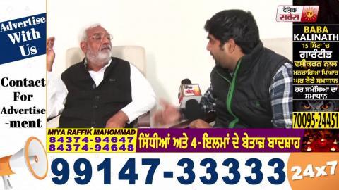 Exclusive Interview : किसानों के साथ Meeting से पहले Surjit Jyani ने बताए केंद्र के इरादे