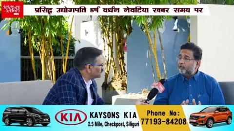 #Exclusive Live Interview with Harshavardhan Neotia