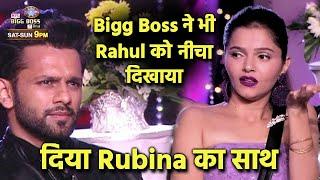 Bigg Boss 14: Ab Khud BB Bol Rahe Hai Rahul Ne Safed Bandariya Bol Kar Ki Hadd Paar