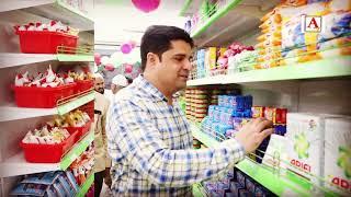 Al Sattar Smart Bazar Now Open at Makka Colony Near Raza Jama Masjid Gulbarga