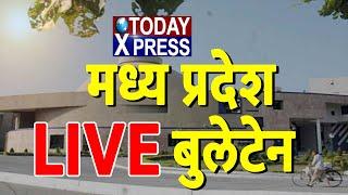 Farmers Protest Live| MP Special Live| KISAN Delhi| Corona Update | Latest News Hindi | Today Xpress