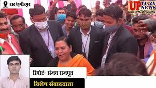 राठ में धूम-धाम से मनाया गया स्वामी ब्रह्मानंद जी  का 126 वाॅं जन्मोत्सव