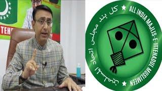 GHMC Election Result Ko Lekar Amjadullah Khan Ka Bayan   Awaam Ka Kiya Shukriya Ada  @Sach News