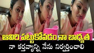 Anchor Suma Kanakala Streaming Her Face At Home | Suma Hilarious Funny Videos | Top Telugu TV
