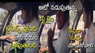 Bigg Boss 4 Noel Sean Hilarious Auto Driving Video | #BiggBoss4Telugu | Top Telugu TV