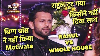 Bigg Boss 14: Rahul Vaidya Pura Tut Chuka Tha, Sabne Kiya Target, BB Ne Bhi Nahi Kiya Motivate