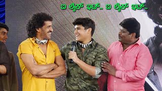 Very funny moment between uppi and his son ???????? | Super Star Movie Opening