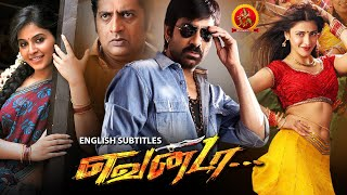 Shruthi Hassan Latest Tamil Movie | Yevanda | New Tamil Movies | Ravi Teja | Anjali | Prakash Raj