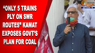 Kamat explains how only 5 trains ply on existing SWR routes and why govt's sister plan for coal