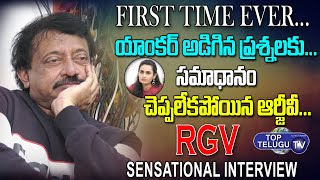 RGV Interview Like Never Before | RGV Latest Interview | Ram Gopal Varma | Top Telugu TV