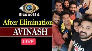 LIVE : Bigg Boss Avinash With Sreemukhi | Avinash LIVE After Bigg Boss Elimination | TOP Telugu TV