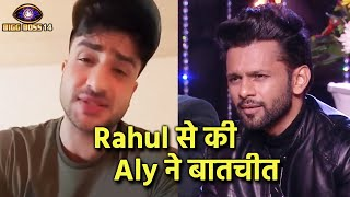 Bigg Boss 14: Aly Goni Ne Ki Phone Par Rahul Vaidya Se Baat Chit, Kya Bole Aly Goni